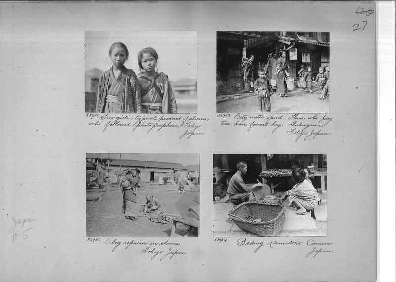 Mission Photograph Album - Japan #05 Page 0027