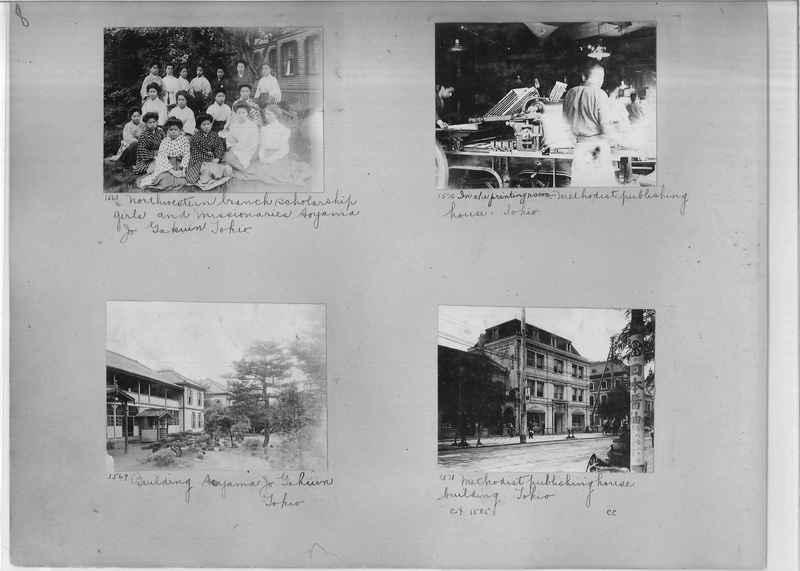 Mission Photograph Album -  Japan #01 Page 0008