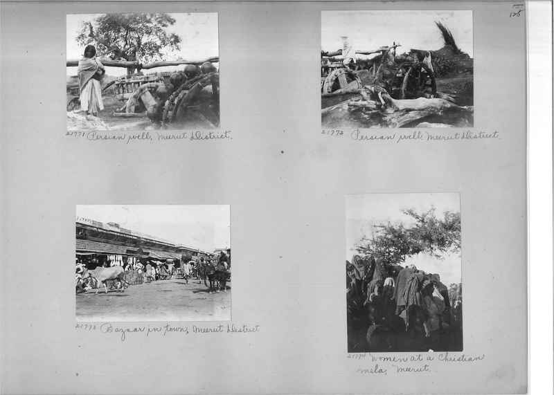 Mission Photograph Album - India #03 page_0125