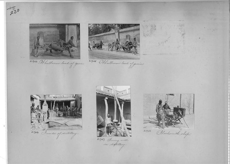Mission Photograph Album - China #6 page 0220