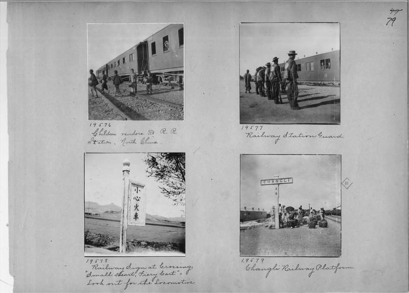 Mission Photograph Album - China #6 page 0079