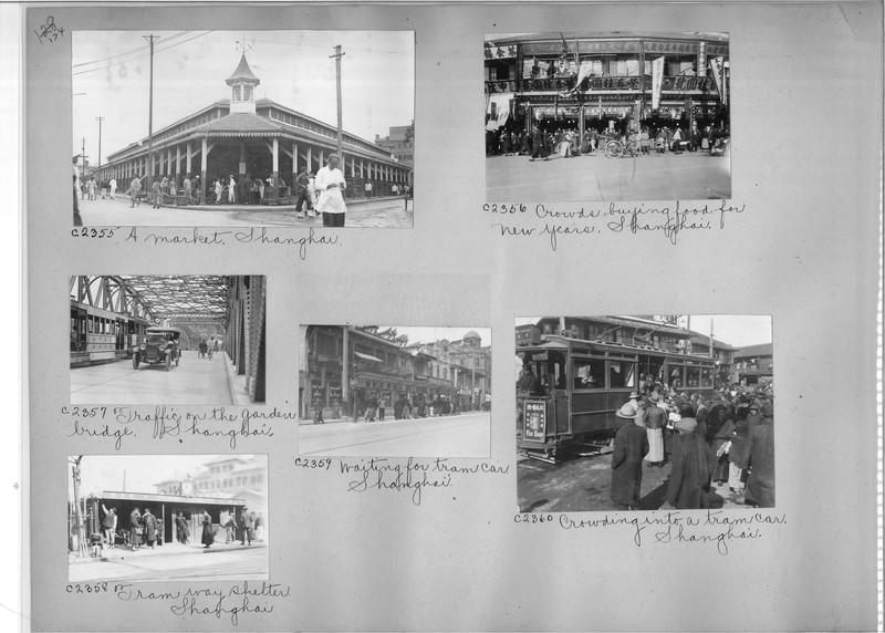 Mission Photograph Album - China #15 page 0124
