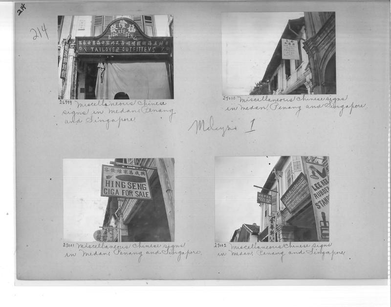 Mission Photograph Album - Malaysia #1 page 0214