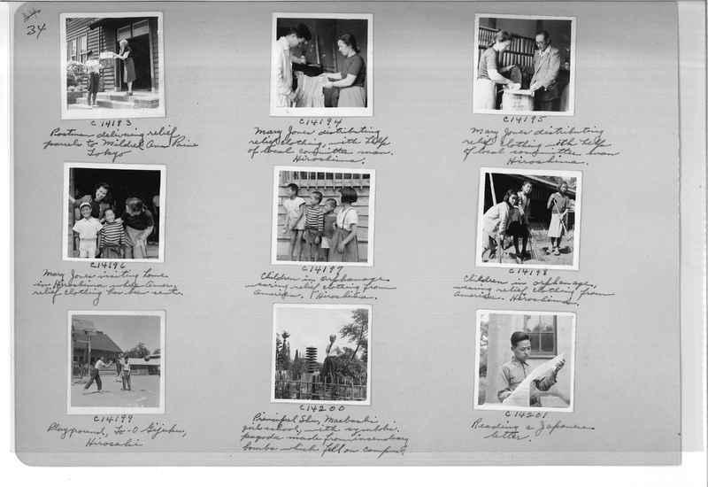 Mission Photograph Album - Japan #07 Page 0034