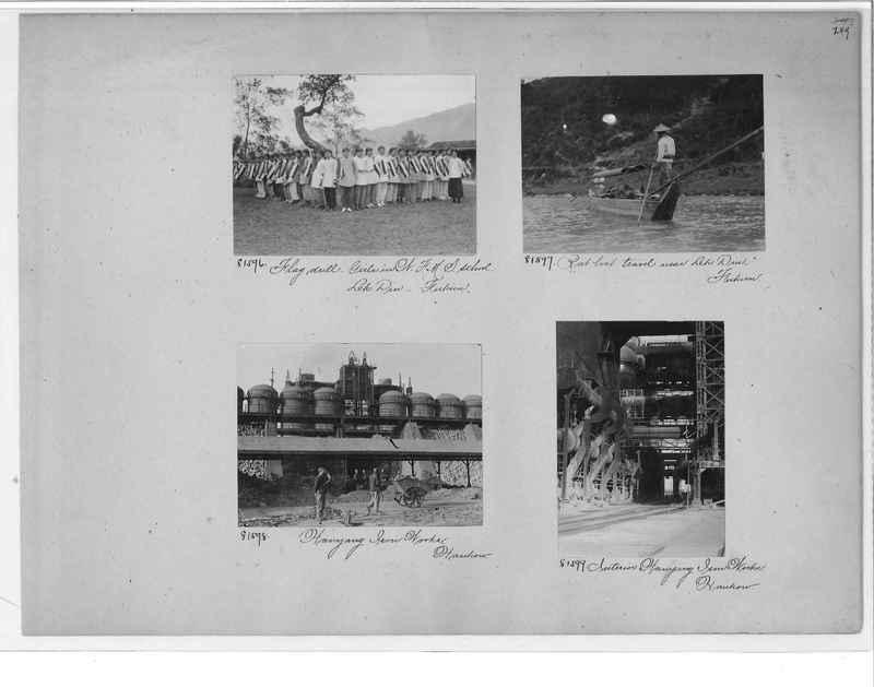 Mission Photograph Album - China #10 pg. 0249