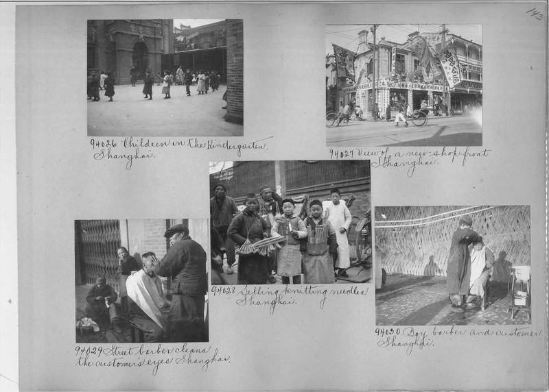 Mission Photograph Album - China #14 page 0143