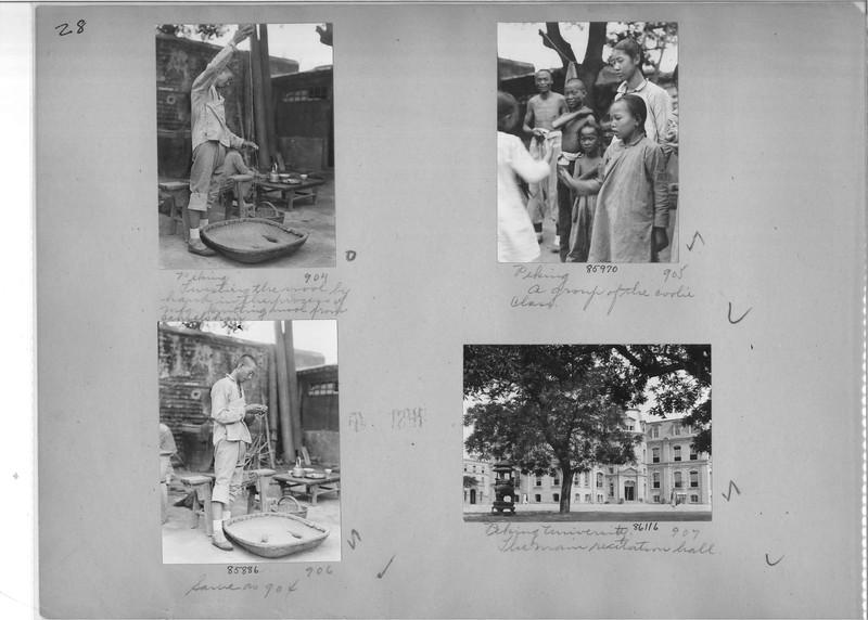 Mission Photograph Album - China #19 page 0028