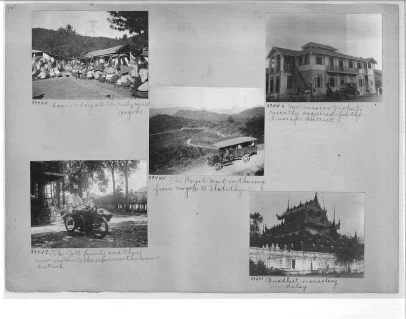 Mission Photograph Album - Burma #2 page 0012
