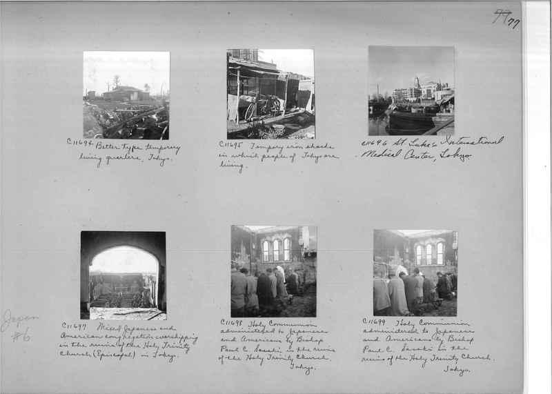 Mission Photograph Album - Japan #06 Page 0077