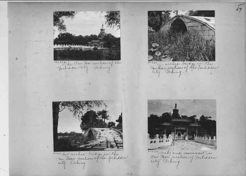 Mission Photograph Album - China #12 page 0069