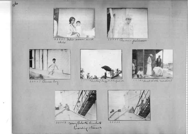 Mission Photograph Album - Panama #02 page 0036