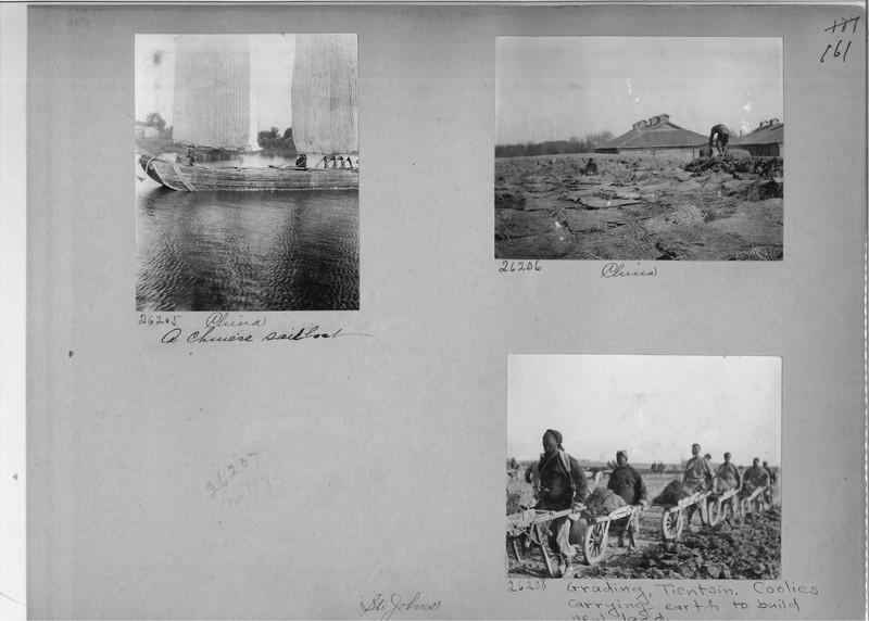 Mission Photograph Album - China #7 page 0161