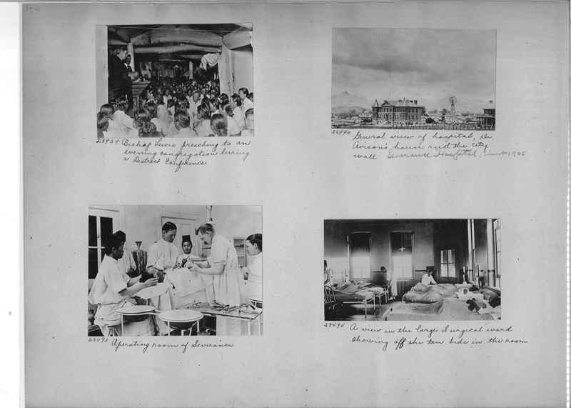 Mission Photograph Album - Korea #2 page 0174