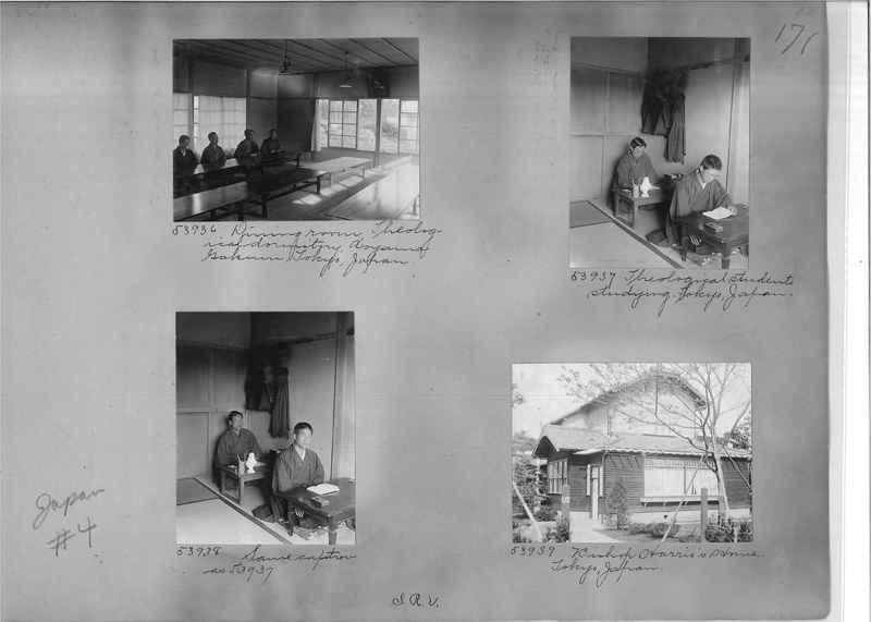 Mission Photograph Album - Japan #04 Page 0171