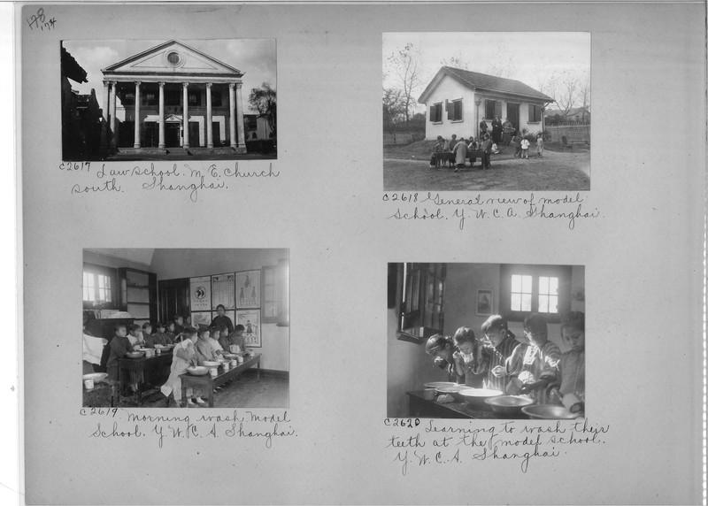 Mission Photograph Album - China #15 page 0174