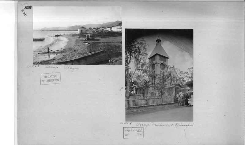 Mission Photograph Album - Puerto Rico #1 page 0200