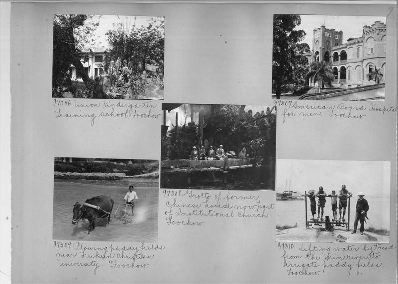 Mission Photograph Album - China #15 page 0007