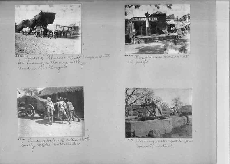 Mission Photograph Album - India #03 page_0158