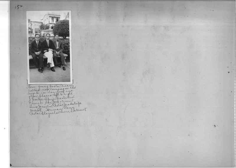 Mission Photograph Album - Panama OP #01 0152