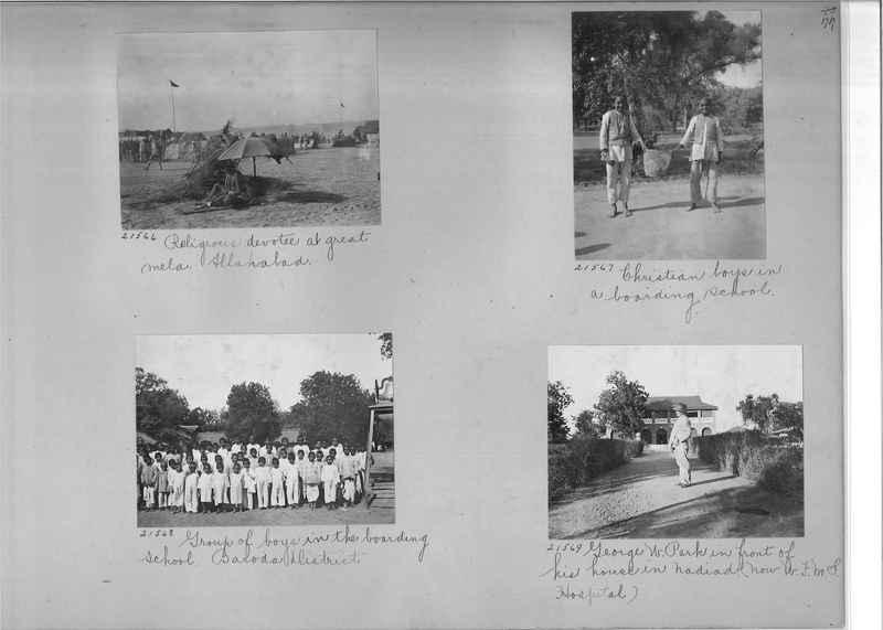 Mission Photograph Album - India #03 page_0077