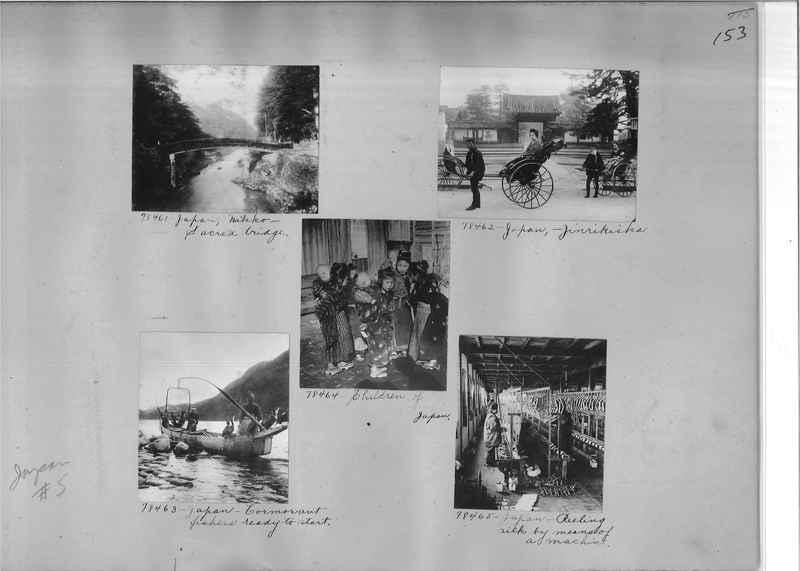 Mission Photograph Album - Japan #05 Page 0153