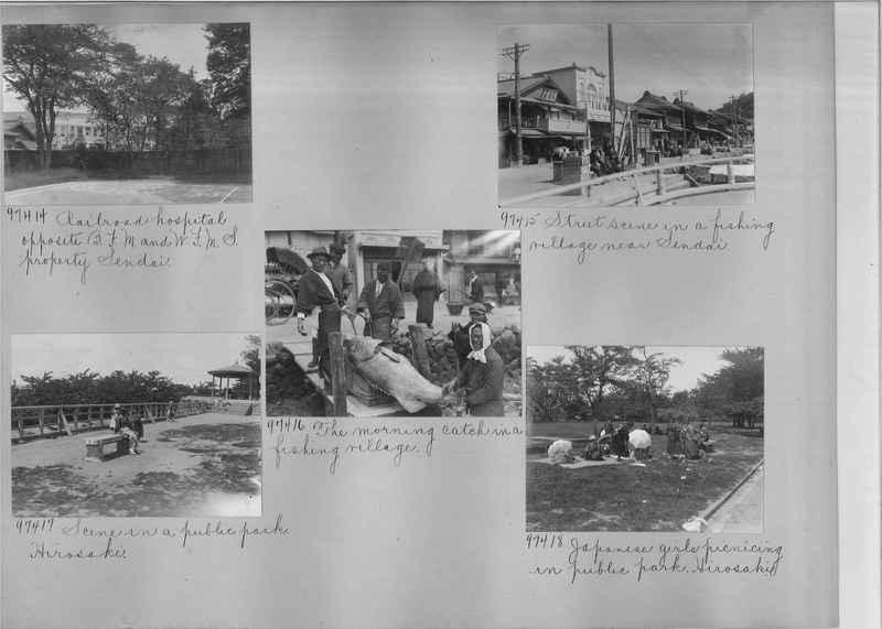 Mission Photograph Album - Japan #06 Page 0008