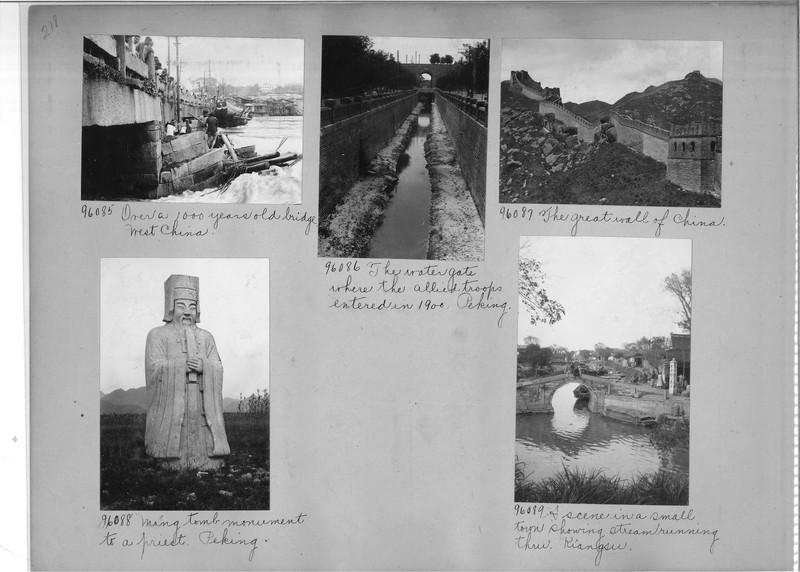 Mission Photograph Album - China #14 page 0218