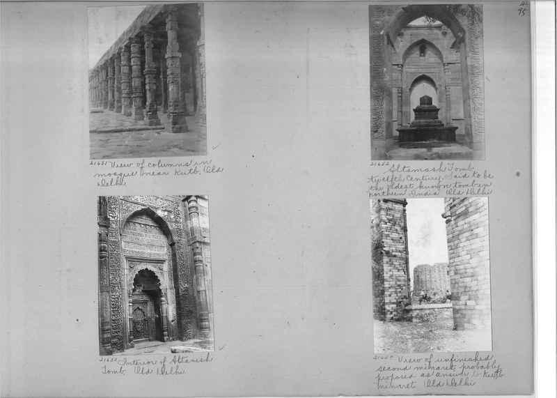 Mission Photograph Album - India #03 page_0095