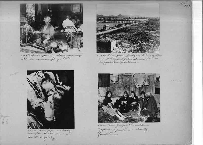 Mission Photograph Album - Japan #06 Page 0103
