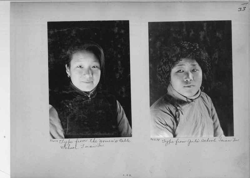 Mission Photograph Album - China #13 page 0033
