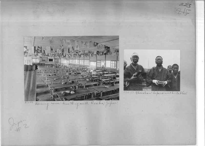 Mission Photograph Album - Japan #02 Page 0223