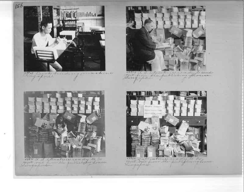 Mission Photograph Album - Malaysia #5 page 0156