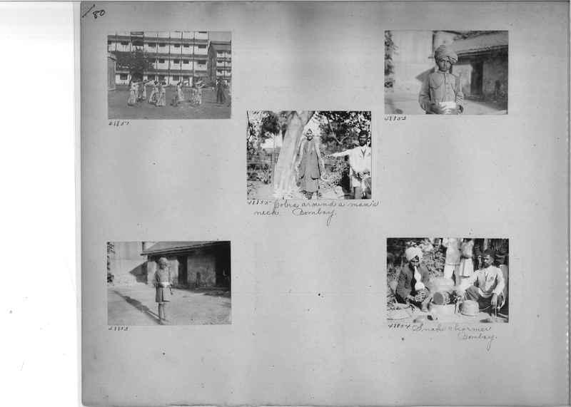 Mission Photograph Album - India #07 Page_0080
