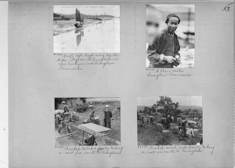 Mission Photograph Album - China #13 page 0053