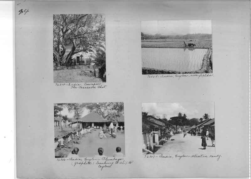 Mission Photograph Album - India #09 Page 0034
