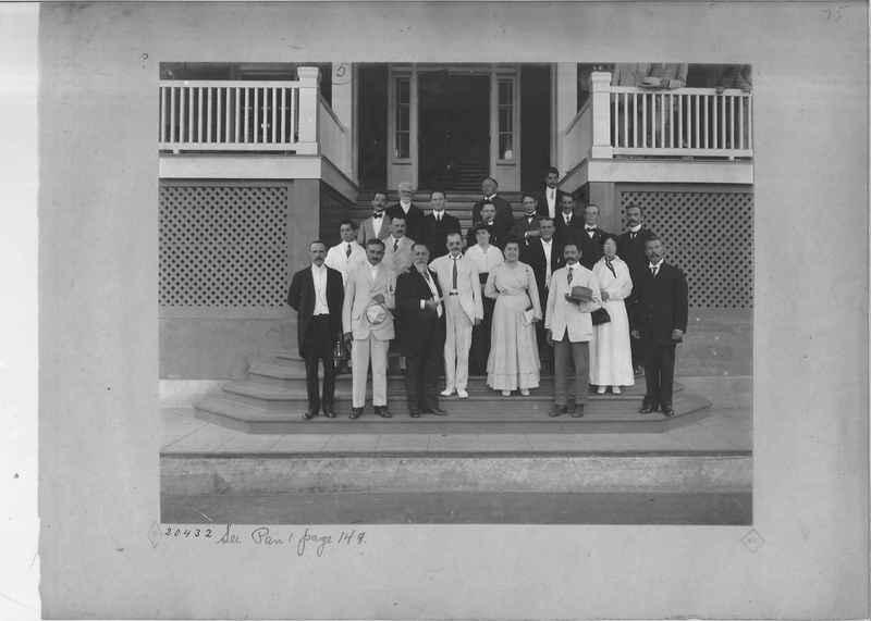 Mission Photograph Album - Panama OP #01 0075
