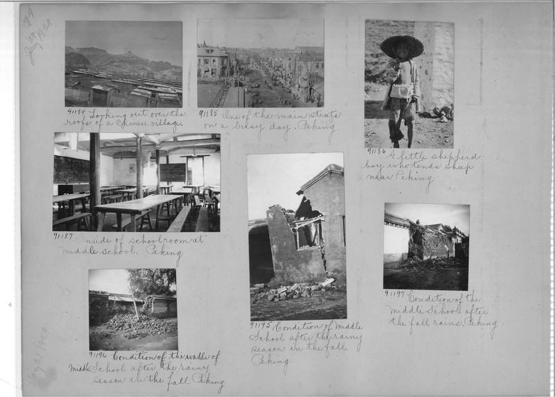 Mission Photograph Album - China #14 page 0094