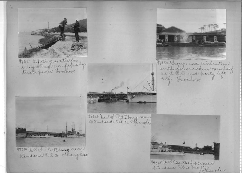 Mission Photograph Album - China #15 page 0008