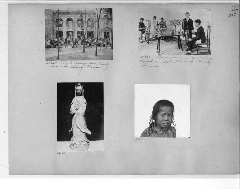 Mission Photograph Album - China #9 page 0209