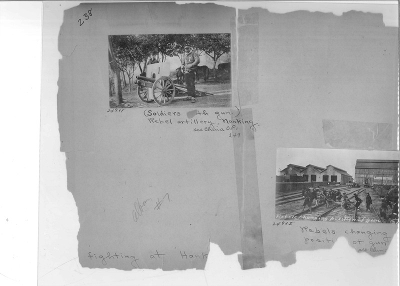 Mission Photograph Album - China #7 page 0238