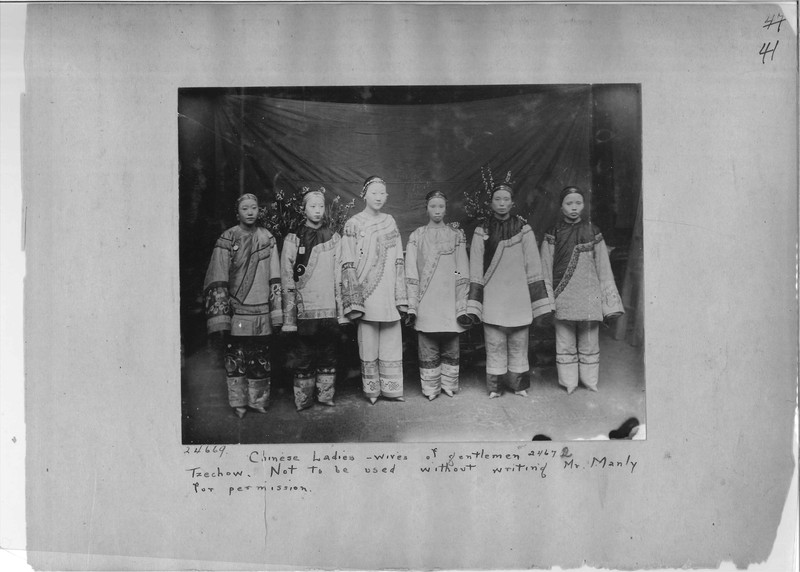 Mission Photograph Album - China #7 page 0041