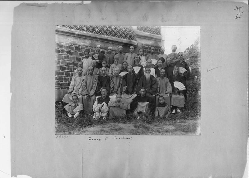 Mission Photograph Album - China #7 page 0065