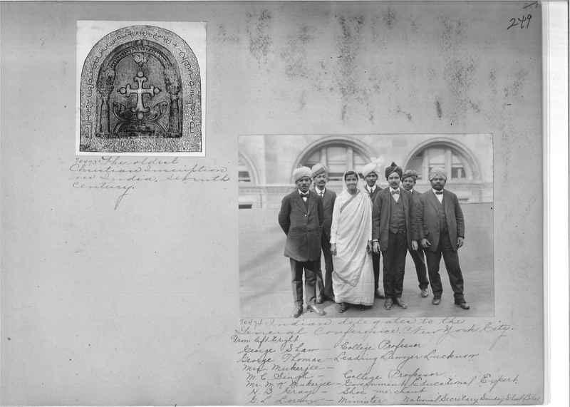 Mission Photograph Album - India #08 Page 0249