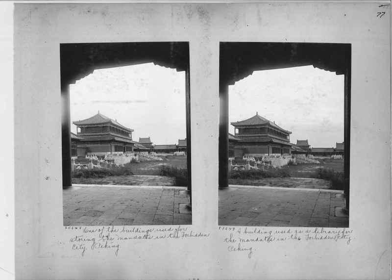 Mission Photograph Album - China #12 page 0077