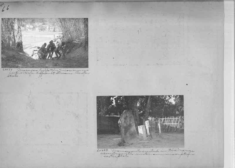 Mission Photograph Album - India #08 Page 0066