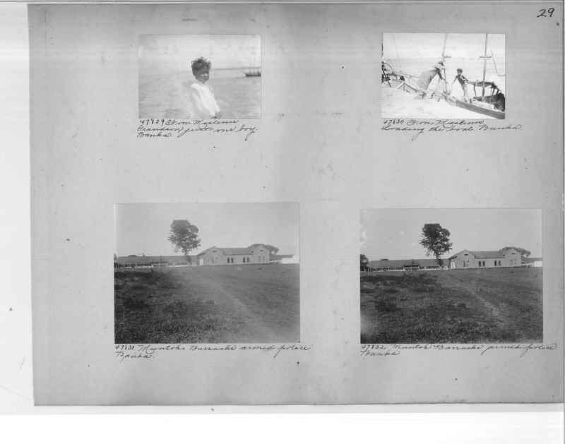 Mission Photograph Album - Malaysia #5 page 0029