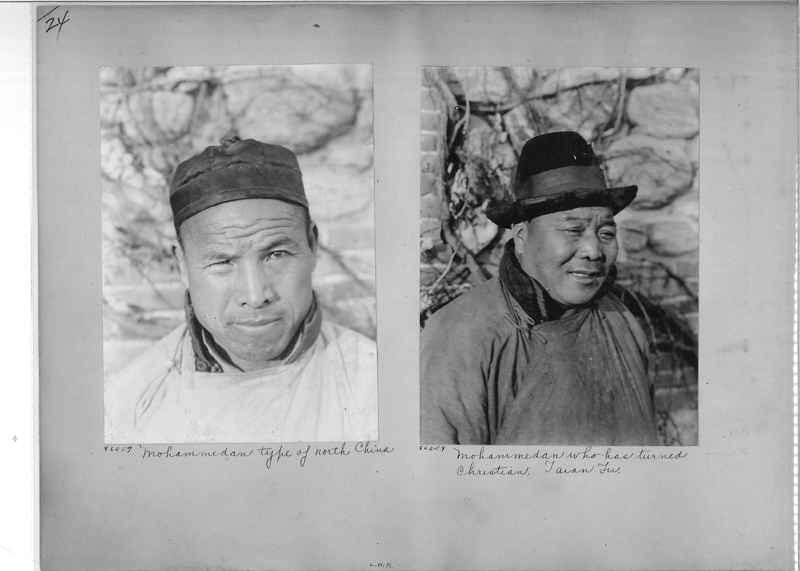 Mission Photograph Album - China #13 page 0024