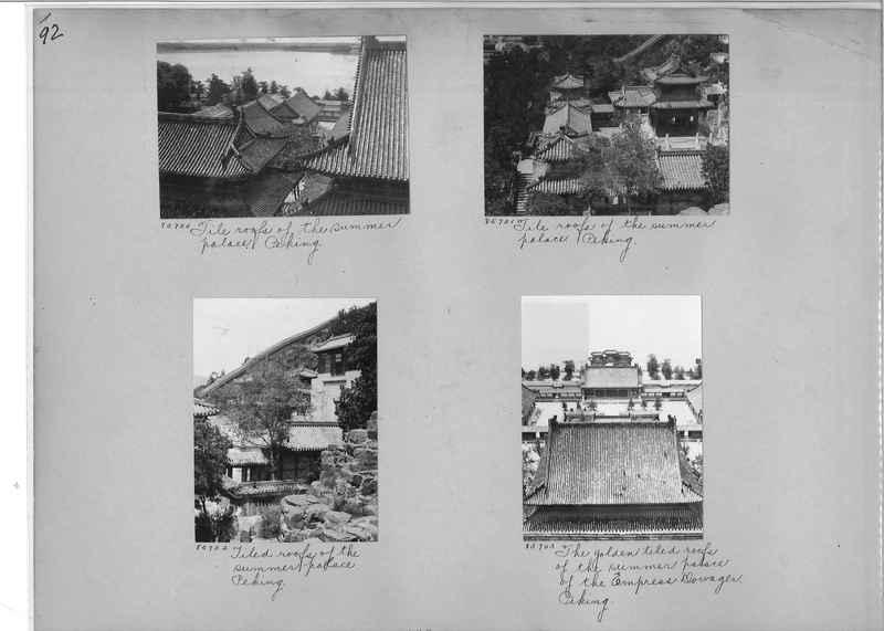 Mission Photograph Album - China #12 page 0092