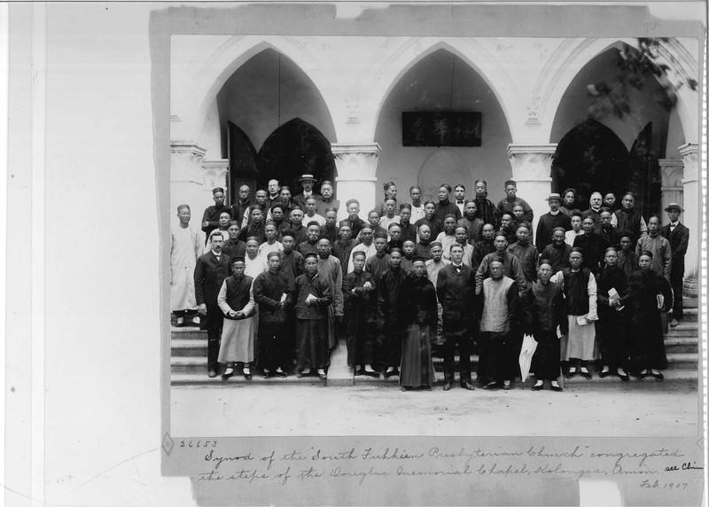 Mission Photograph Album - China #7 page 0265