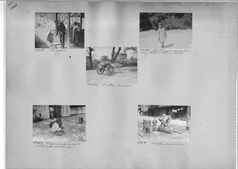 Mission Photograph Album - Burma #1 page 0100